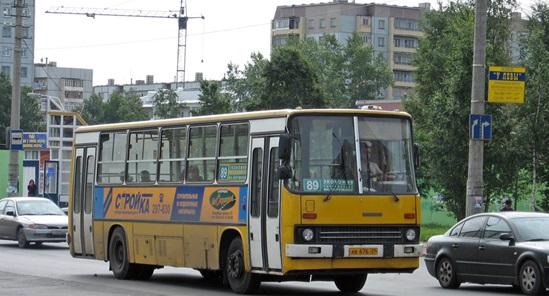 Автобусы! История автобусов Москвы! На фотографии автобус Икарус-260.