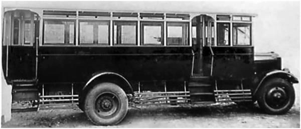 Автобусы! История автобусов на улицах Москвы! На фотографии автобус Я-6.